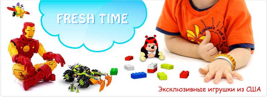 детские эксклюзивные игрушки